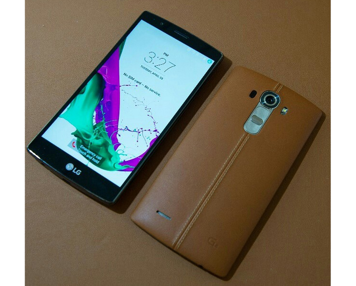 The flagship LG G4 has been announced